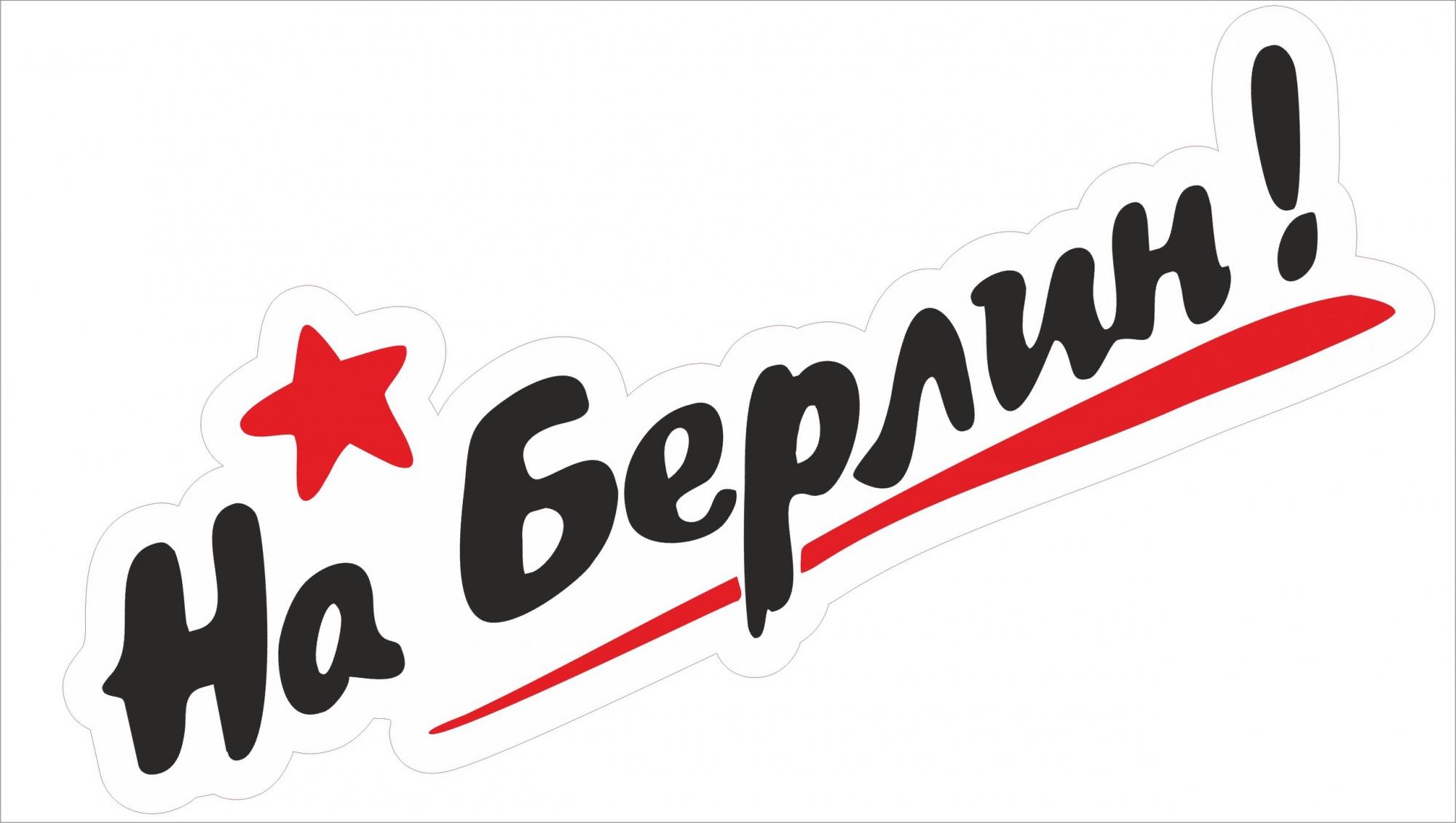 https://za-pobedu.ru/upload/iblock/4da/4da65b9396c136aa766d4c3256a74b1d.jpg