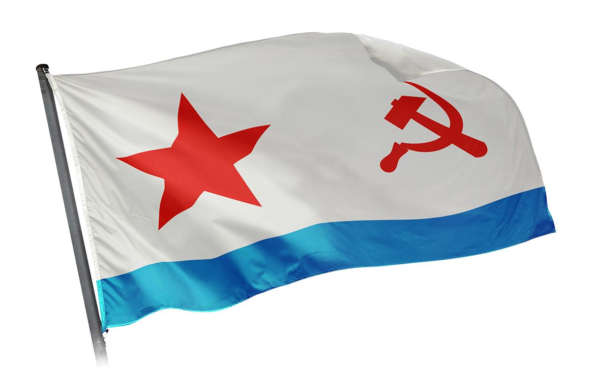 хожу один картинка флаг вмф ссср тот факт, что